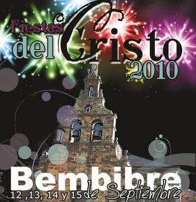 Imagen del último cartel ganador de las Fiestas del Cristo