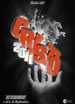 El cartel del Cristo anuncia las fiestas del 9 al 18