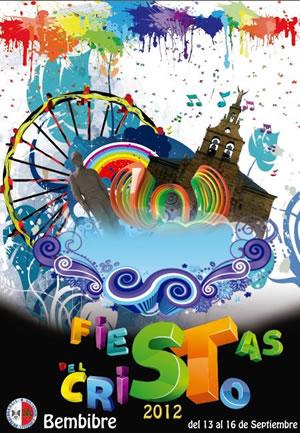 Cartel de las fiestas de El Cristo 2012