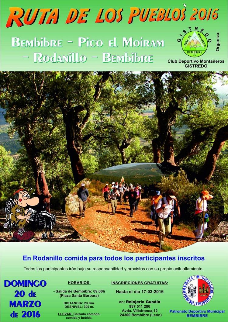 cartel ruta pueblos 2016